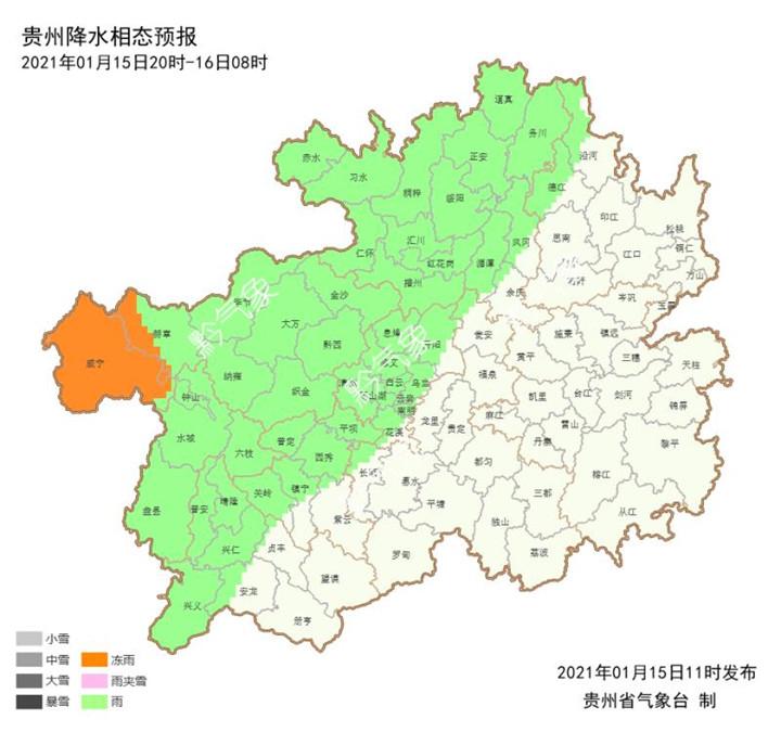 最低气温降至0℃以下!明后两天贵州将迎大范围雨雪天气