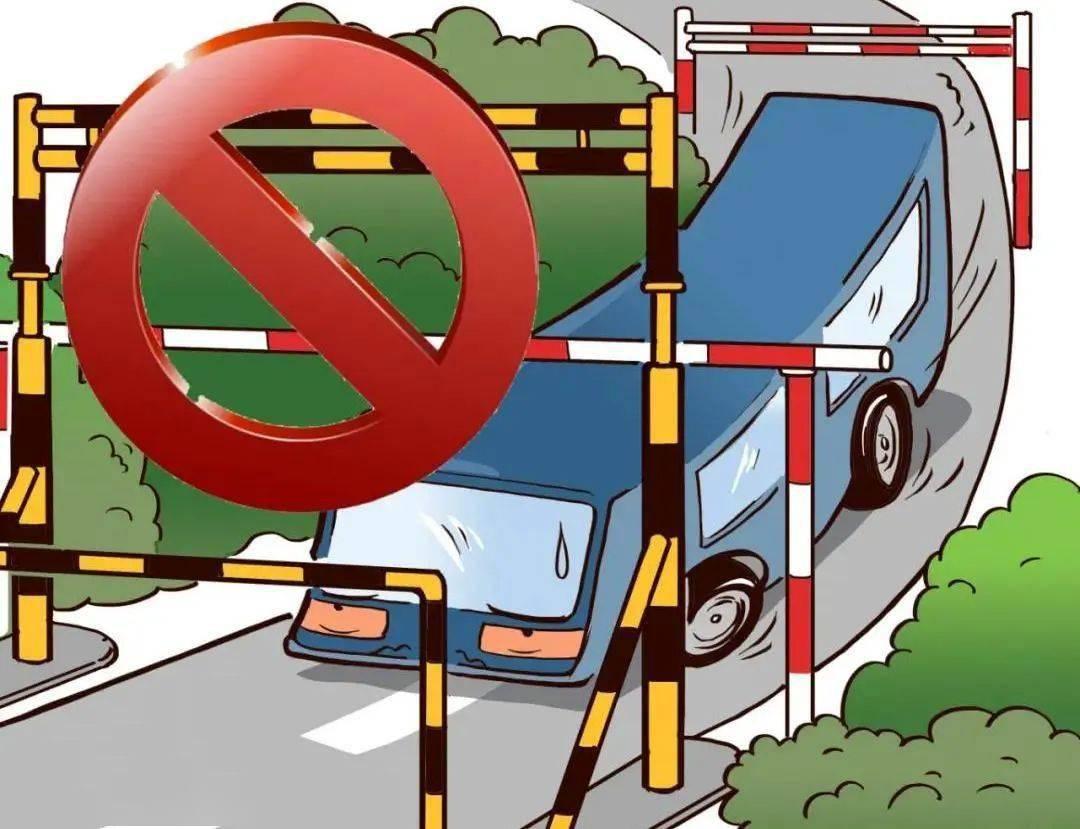 公示中!贵州这些城市道路限高限宽设施和检查卡点拟保留