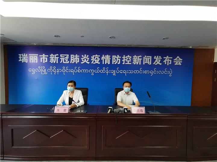 直播代理:此次瑞丽疫情病毒来自缅甸,未发现病毒变异