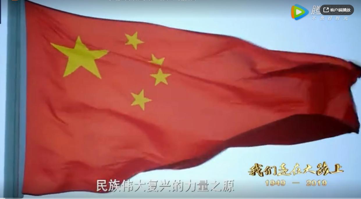 《我们走在大路上》 第二十四集:领航中国