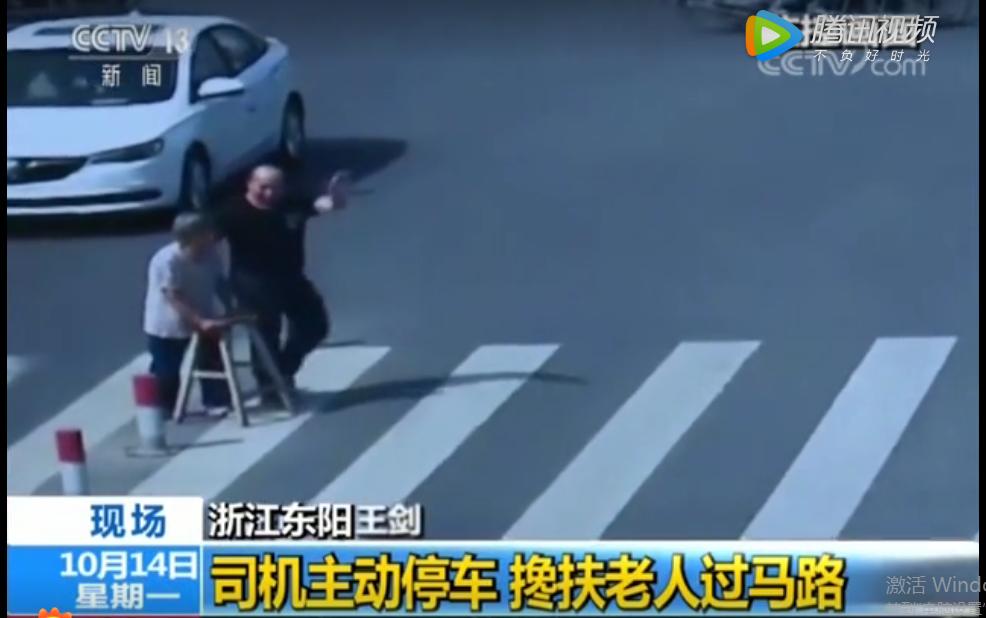 司机扶蹒跚老人过马路,车流集体礼让5分钟