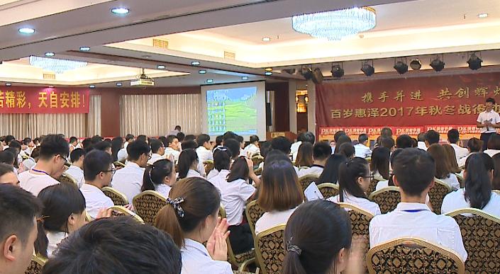 当代先锋网携手百岁惠泽 媒企合作助推贵州旅游发展