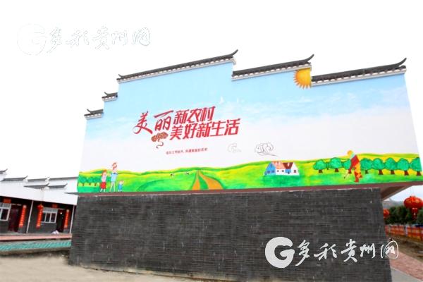 多管齐下 三都县乡村环境综合治理显成效