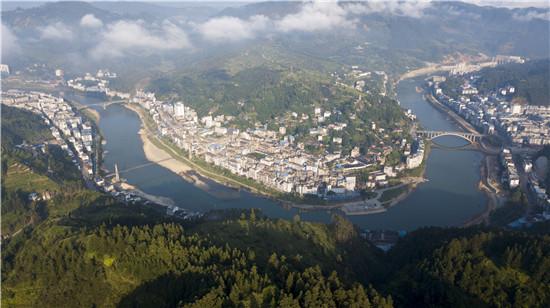 贵州天眼睛风景区