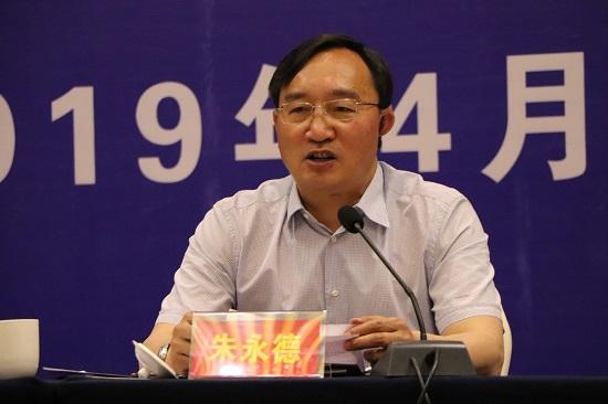 住房和城乡建设局局长朱永德答记者问.JPG