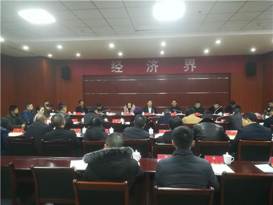 黔东南州政协委员分组讨论州政府工作报告