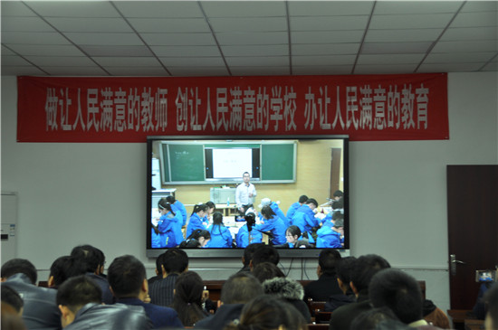 贵州省第六届文理物理优质课评选观摩活动交流2017高中中年高不分图片