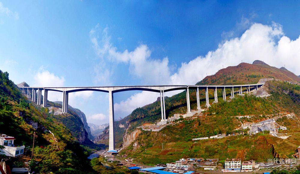 同类桥型亚洲第一高墩毕威公路赫章特大桥
