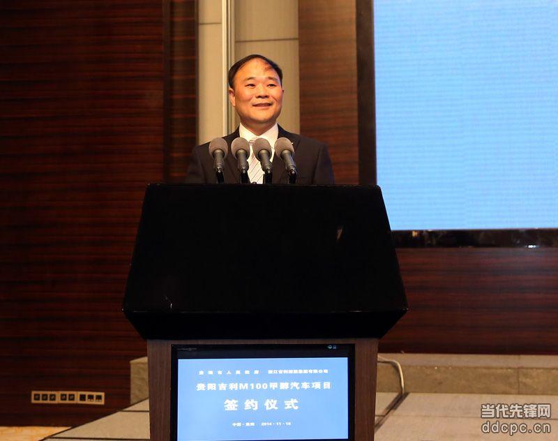 吉利控股集团董事长李书福讲话.本网记者 张丽 摄
