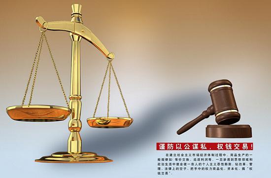 张晓玲:公正是法治的生命线