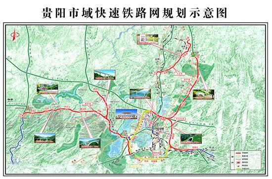 贵阳铁路建设投资有限公司供图     2009年3月,为适应贵州经济社会