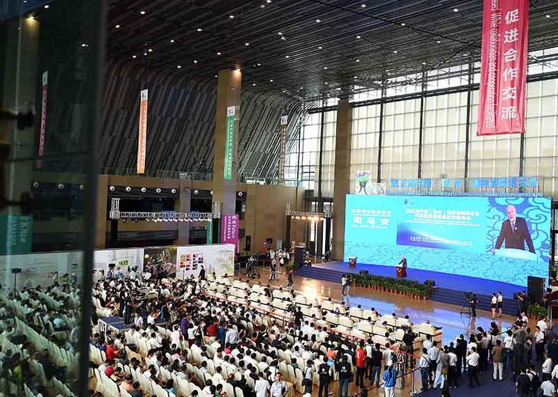 第五届中国(贵州)国际酒类博览会