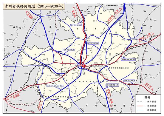 铜仁至吉首等铁路项目已纳入国家《中长期铁路网规划(2015-2030年)》