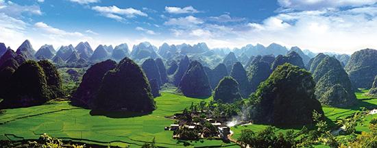 国际山地旅游大会
