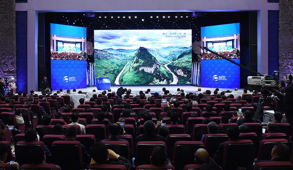 首届国际山地旅游大会开幕