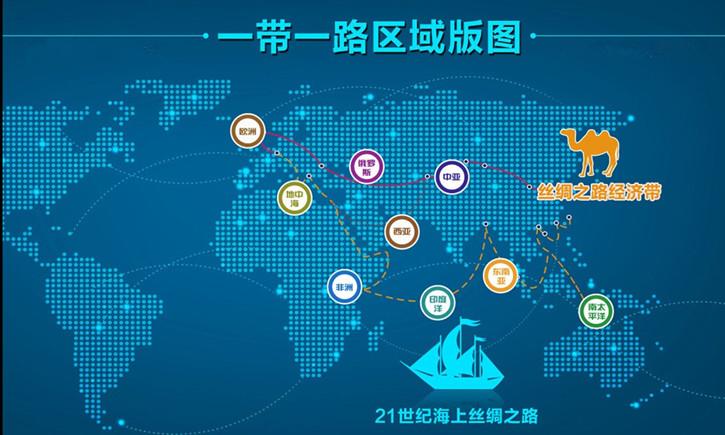 """历史上中国没有主动地利用丝绸之路,也很少从丝绸之路贸易中获得利益,在这条路上经商的主要是今天的中亚、波斯和阿拉伯商人。今天我们要建设""""一带一路"""",肯定不是历史上的丝绸之路了,要坚持互通互补互利、实现共赢。""""一带一路""""能不能建成,关键是能不能形成利益共同体。如果最终能形成命运共同体,那么它才是真正巩固的。   古代中国人到了海边,不是看到希望看到未来,而是穷途末路,所谓""""山陬海遖""""""""天涯海角""""。而阿拉伯商人"""