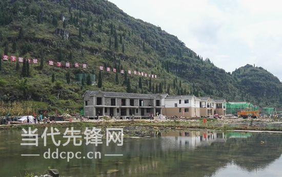 者相易地扶贫搬迁项目作为贵州省14个易地扶贫搬迁