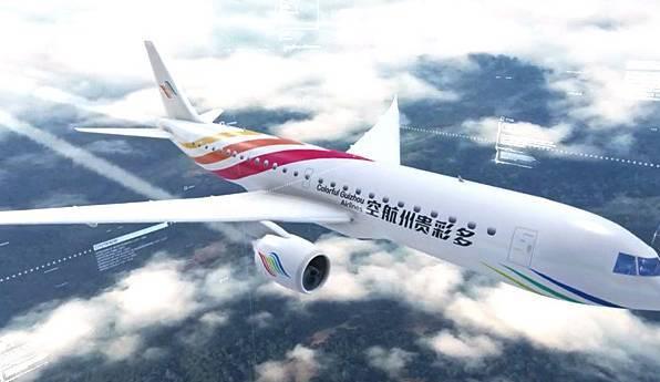 盐城到北京飞机