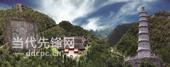 贵州佛教文化发源地——贵安新区高峰山