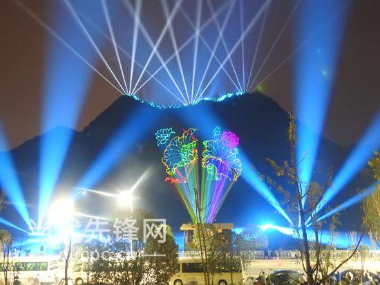贵州首个永久性山体激光秀首映
