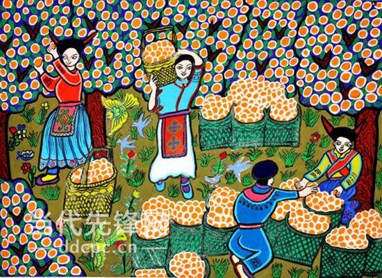 彝族服装儿童画