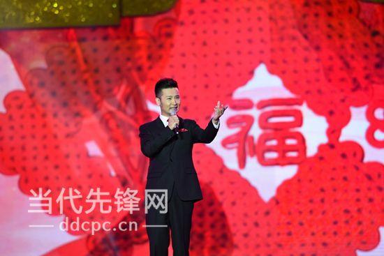 歌曲《父亲》《欢聚一堂》演唱:刘和刚-铜仁市第五届旅游产业发展