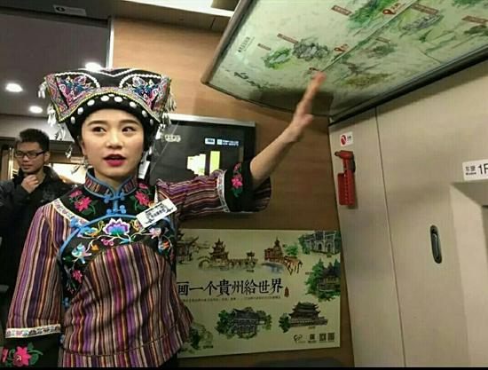 沪昆高铁上的手绘图 画一个贵州给世界
