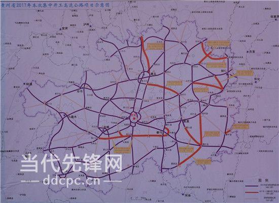 贵州2017年新建11条高速公路线路示意图