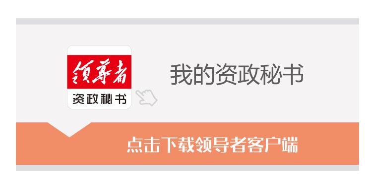 【治国理政新实践·贵州篇】用生态红线画出和谐贵州圆