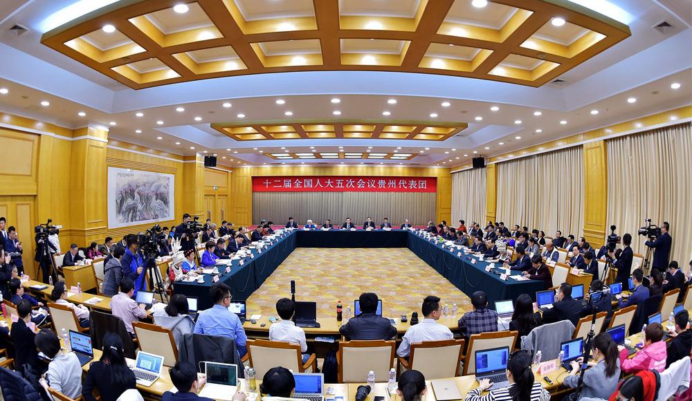 贵州代表团举行团组开放日活动