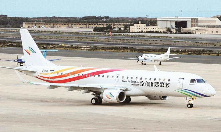 多彩贵州航空公司飞机(资料图)