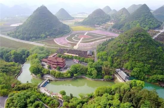 兴义市贵州醇风景区. 刘朝富 摄