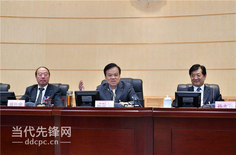 贵州省十二届人大常委会第二十八次会议开幕