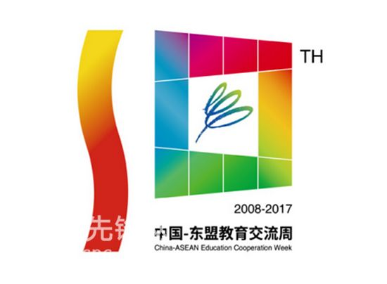 """一等奖《中国-东盟教育交流周十周年》   设计说明:标志形态取阿拉伯数字""""10""""作为主线。其中""""1""""的塑造,象征着""""一带一路"""", 共同打造政治互信、经济融合、文化包容的利益共同体、命运共同体和责任共同体,也是一次新的篇章。色彩提取则使用中国国旗作为主色调,也同时代表着中国。   """"0""""的塑造则是由教育延伸出来,形态取自翻开的书籍,正面透视的角度,叠加在一起,将中国-东盟教育交流周标志放置中间寓意教育事业一页页"""