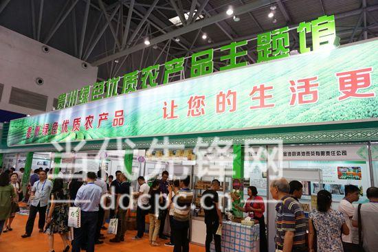 贵州绿色优质农产品主题展馆设在重庆国际博览中心n2馆,展馆精心设计