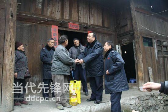 贵定火炬记(10)|贵定县国税局与火炬村的帮扶二三事