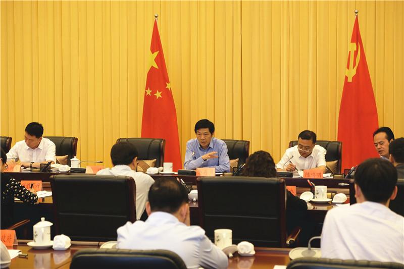 李再勇主持会议部署第十届中国—东盟教育交流周筹备工作