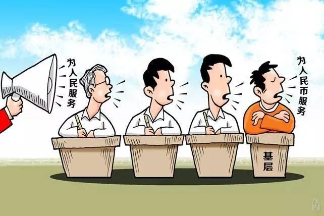 党建漫画素材图片高清