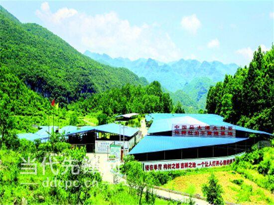 仡乡务川风景图片