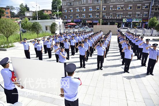部开展学习新 人民警察入警誓词 唱响 中国人民警察警歌 活动