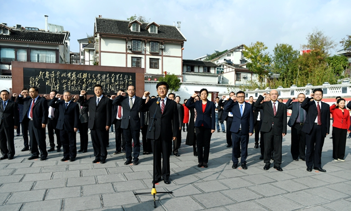先锋视觉|省宣传系统班子成员在遵义会议会址重温入党誓词
