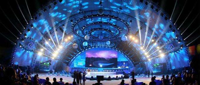先锋视觉|第十二届贵州旅发大会在平塘天文小镇举行