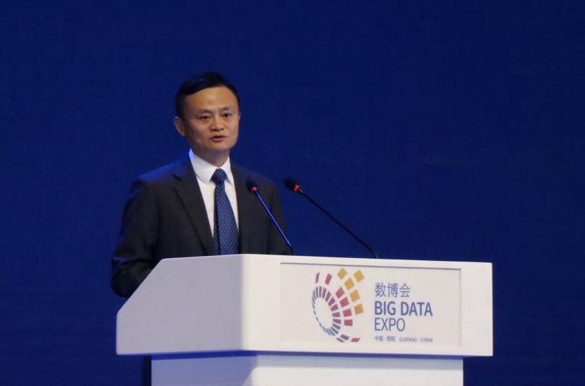 马云读主席贺信:大数据就是要解决未来的问题
