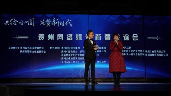 """2019年度""""贵州省绿色网络文化工作室""""揭晓!助力网络文化繁荣发展"""