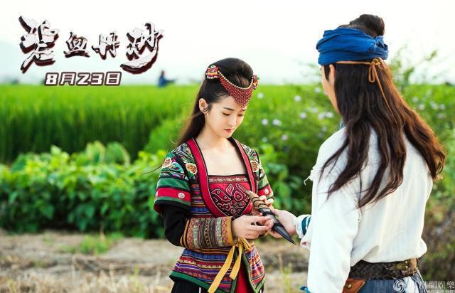 首部仡佬族题材电影《碧血丹砂》在务川首映