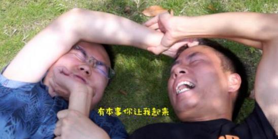 """【天眼V视丨东咚锵】电信诈骗""""杀猪盘""""把朱哥变成了""""猪哥"""""""