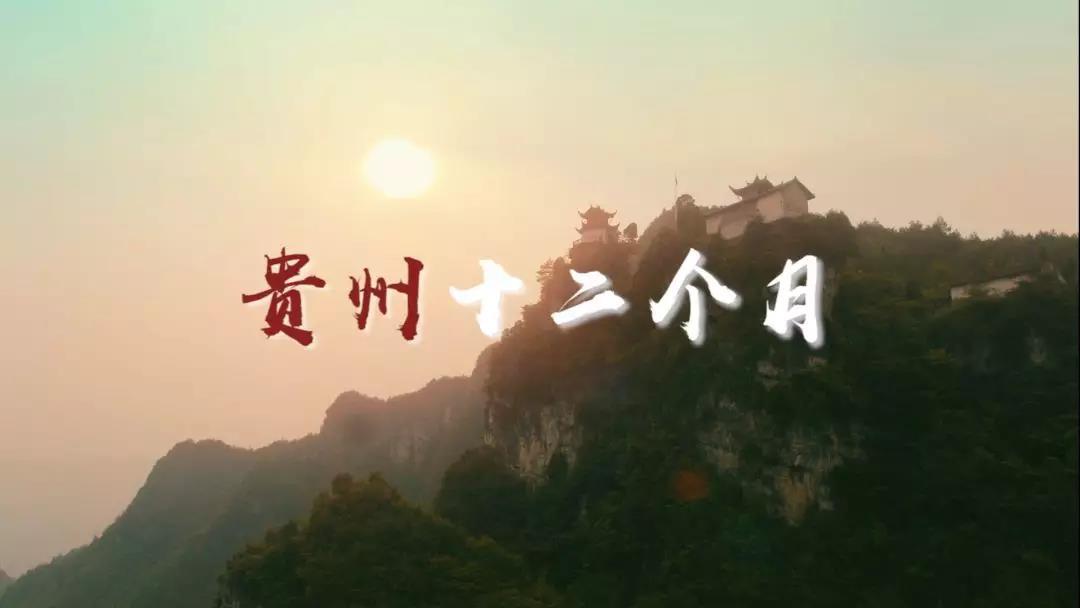 【多彩bwin888必赢亚洲有多彩】bwin888必赢亚洲的12个月,美味到了极致
