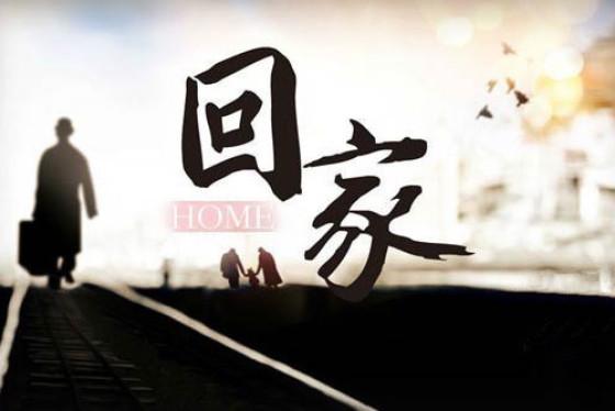 【东咚锵】朱哥回乡记(上):回家的路,我咋找不到了嘞?