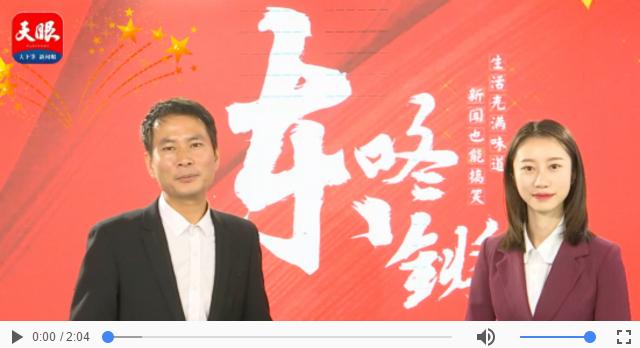 【东咚锵】在bwin888必赢亚洲省两会现场,这群人……蛮拼的