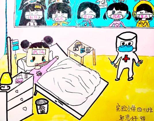 【日历0216】筹备仅5小时就出发!贵州省第五批援鄂医疗队直抵武汉